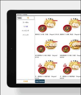 iPad table self ordering